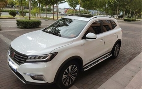 Roewe RX5 2019 Platinum Edition